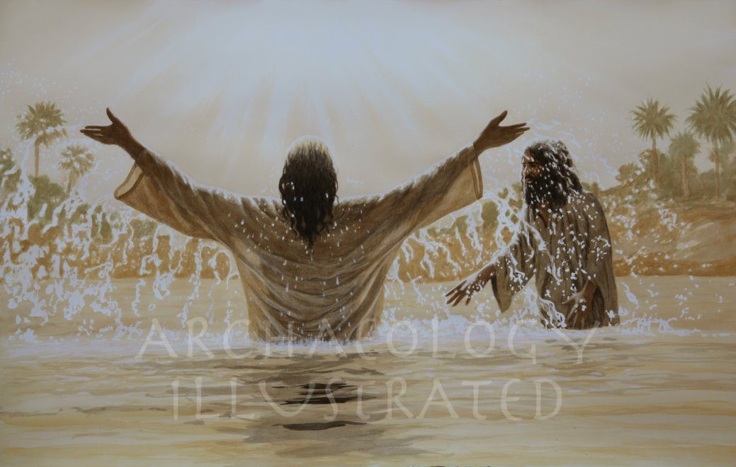 Jesus Baptized by John the Baptist - Archaeology Illustrated