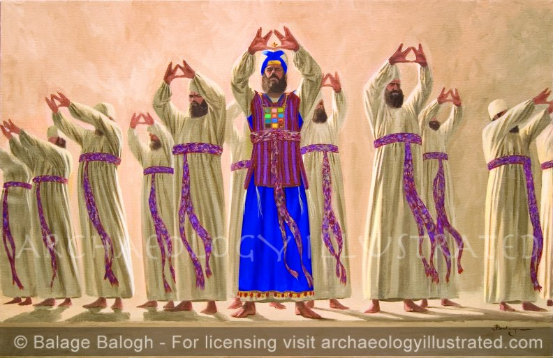 Priestly Benediction - Archaeology Illustrated