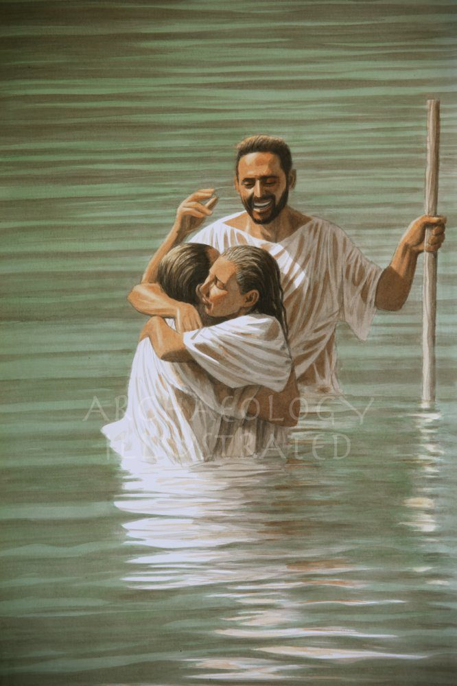 Baptism - Archaeology Illustrated