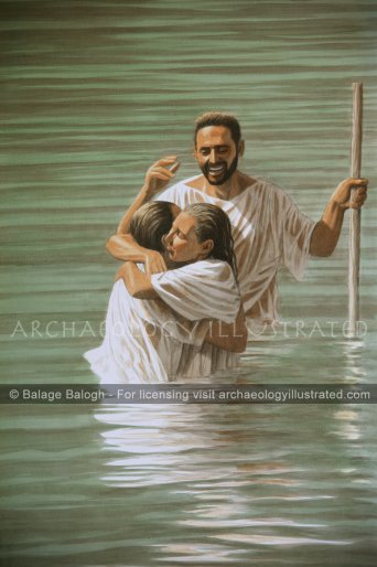 Baptism - Archaeology Illustrated
