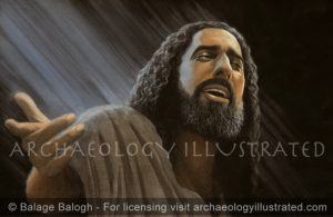 """Let the Heavens Praise Your Wonders, Lord"" (King David's Psalm 89:5) - Archaeology Illustrated"