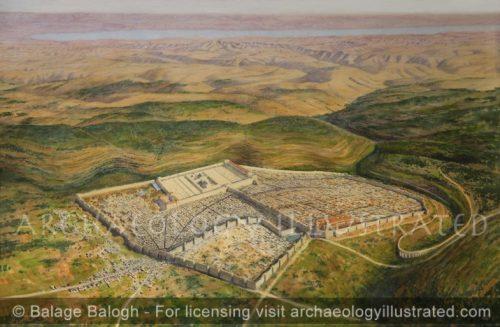 Jerusalem, 60 AD - Archaeology Illustrated