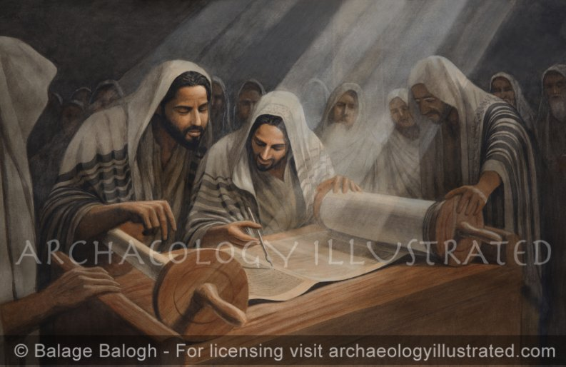 Jesus (Jehoshua bar Miriam) Making the 7th Aliyah for the Torah Reading on the Festival of Simchat Torah in the Capernaum Synagogue - Archaeology Illustrated
